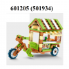 601204-07-1