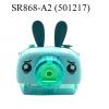 SR868-A2