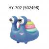 HY-702-1