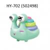 HY-702