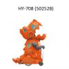 HY-708