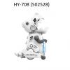 HY-708-2