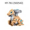 HY-761-12